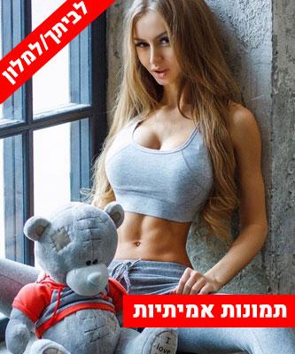 ליווי בחיפה