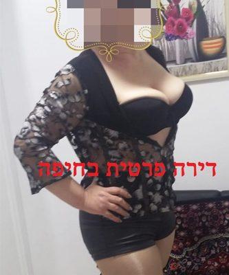 מעסה חדשה בחיפה בתמונות אמתיות