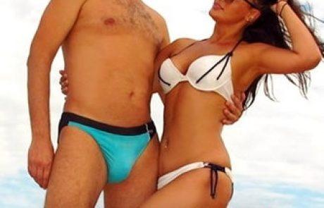 זוג מחפש להכיר זוג או יחידים לעיסויים!